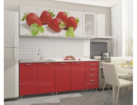 Кухонный гарнитур «Клубничный рай»