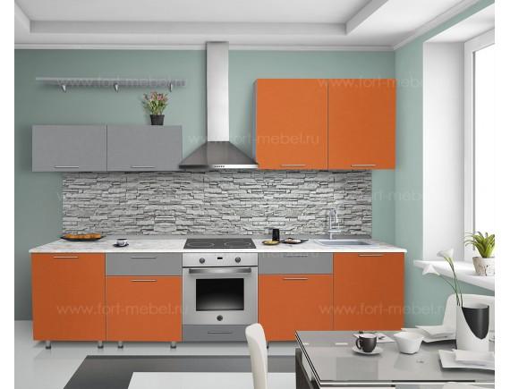 Кухонный гарнитур «Мандариновая радость»