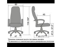 Кресло Пилот - 2