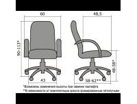 Кресло  CP-5