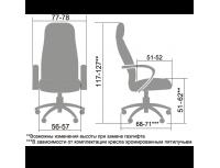 Кресло LK-7