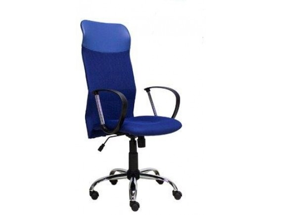 Кресло для персонала Ультра хром цветное